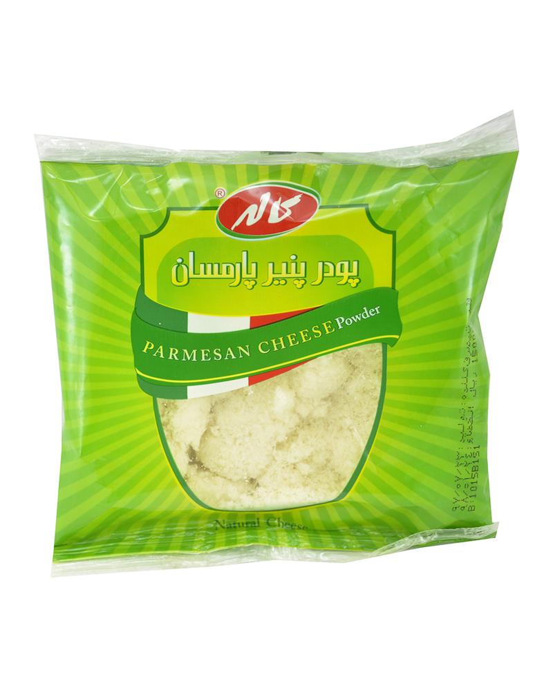پنیر پارمسان پودری کاله