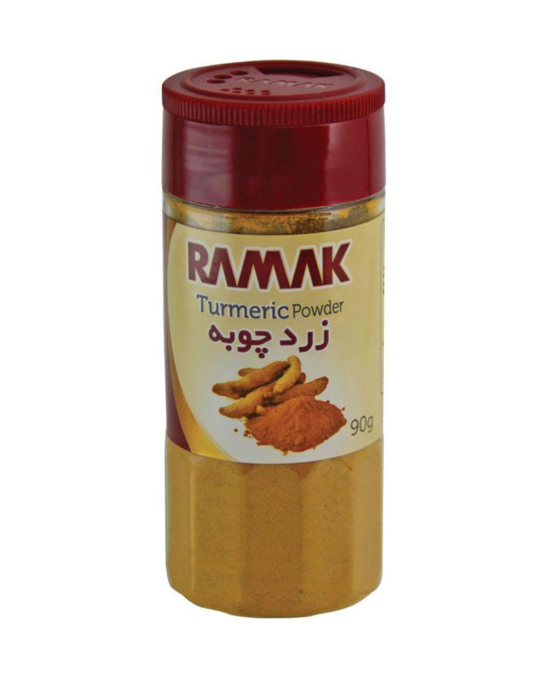 زردچوبه رامک