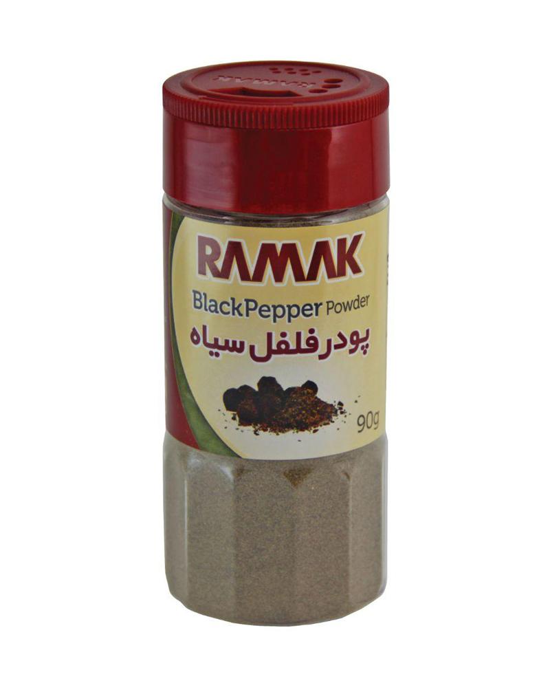 پودر فلفل سیاه رامک
