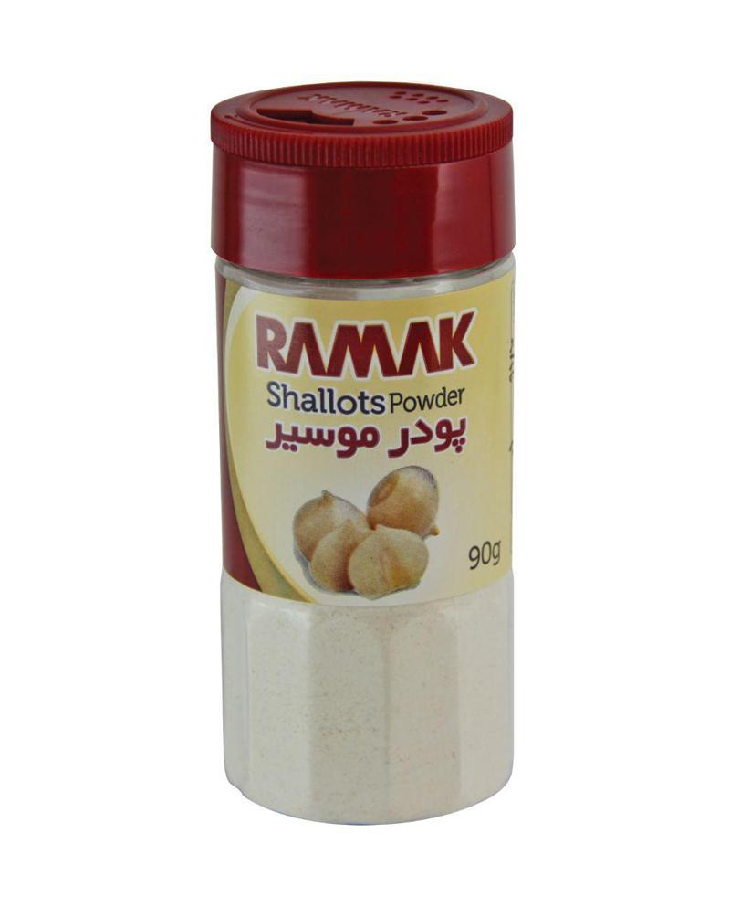 پودر موسیر رامک
